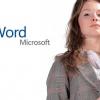 Microsoft Office Word (Básico)